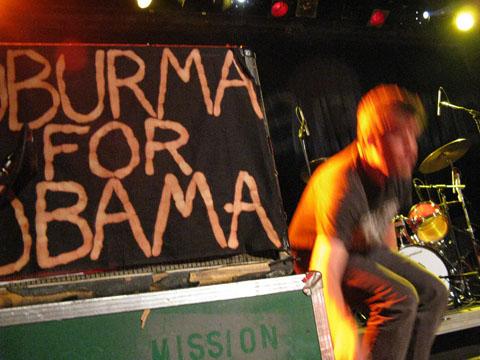 Obama-Oburma.jpg